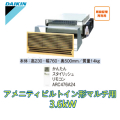 ダイキン アメニティビルトインマルチ用  C36RLV 3.6kW(12畳程度)
