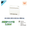 ダイキン 床置マルチ用  C50RVV 5.0kW(16畳程度)