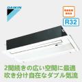 ダイキン 2方向天井埋込カセット形 S40RGV 14畳程度