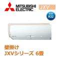 三菱電機 JXVシリーズ 壁掛形 MSZ-JXV2217-W MSZ-JXV2217-T 6畳程度