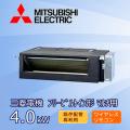 三菱電機 フリービルトイン形マルチ用 MBZ-4017AS-IN  4.0kW(14畳程度)