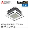 PLZ-ZRMP63SJR PLZ-ZRMP63JR 三菱電機 スリムZR 4方向天井カセットコンパクトタイプ シングル 2.5馬力