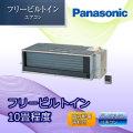 パナソニック フリービルトイン形 CS-B281CA2 10畳程度
