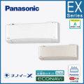 CS-229CEX パナソニック Eolia EXシリーズ 壁掛形 6畳程度
