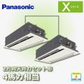 パナソニック Xシリーズ 2方向天井カセット形 PA-P112L4XDN2 同時ツイン 4馬力相当