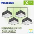 パナソニック Xシリーズ 1方向天井カセット形 PA-P160DM4XVN2 同時ダブルツイン 6馬力相当