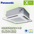 パナソニック Xシリーズ 4方向天井カセット形 標準 PA-P160U4XN2 シングル 6馬力相当