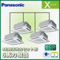 パナソニック Xシリーズ 4方向天井カセット形 ECONAVI PA-P160U4XVB 同時ダブルツイン 6馬力相当