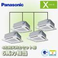 パナソニック Xシリーズ 4方向天井カセット形 標準 PA-P160U4XVN2 同時ダブルツイン 6馬力相当