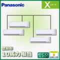 パナソニック Xシリーズ 壁掛形 ECONAVI PA-P280K4XVA2 同時ダブルツイン 10馬力相当
