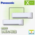 パナソニック Xシリーズ 壁掛形 標準 PA-P80K4SXDN2 PA-P80K4XDN2 同時ツイン 3馬力相当