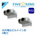 ダイキン FIVESTAR ZEAS ビルトインHiタイプ SSRB112BBD ツイン同時マルチ 4馬力相当