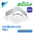 ダイキン ECO ZEAS S-ラウンドフロー 標準タイプ SZRC112BB シングル 4馬力相当