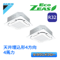 ダイキン ECO ZEAS S-ラウンドフロー 標準タイプ SZRC112BBD ツイン同時マルチ 4馬力相当