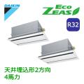 ダイキン ECO ZEAS エコ・ダブルフロー標準タイプ SZRG112BBD ツイン同時マルチ 4馬力相当