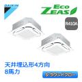 ダイキン ECO ZEAS S-ラウンドフロー 標準タイプ SZZC224CGD ツイン同時マルチ 8馬力相当