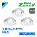ダイキン ECO ZEAS S-ラウンドフロー 標準タイプ SZZC224CGM トリプル同時マルチ 8馬力相当