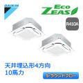 ダイキン ECO ZEAS S-ラウンドフロー 標準タイプ SZZC280CGD ツイン同時マルチ 10馬力相当