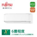 富士通ゼネラル 壁掛形 nocria Xシリーズ AS-X22G 6畳程度