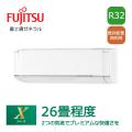 富士通ゼネラル 壁掛形 nocria Xシリーズ AS-X80G2 26畳程度