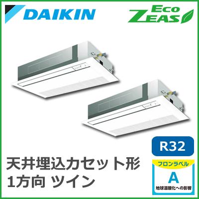 SZRK112BCD ダイキン ECO ZEAS シングルフロー 標準タイプ ツイン同時マルチ 4馬力相当