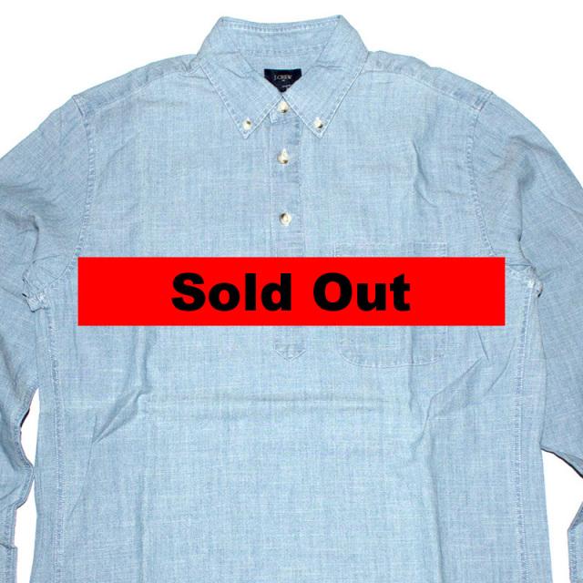 ジェイクルー J.crew:Chambray Popover Shirt/シャンブレープルオーバーシャツ