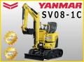 SV08-1C ヤンマー 新品未使用 【即納!】 標準機