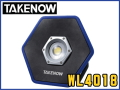 takenow,LED,ライト