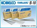 溶接棒,コベルコ,神戸製鋼,B-10,溶接,アーク,建機,マシーンパーク