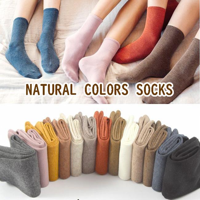 大人靴下まとめ買い対象 ナチュラルカラー 靴下 ソックス レディース 22-24cm 13カラー 無地
