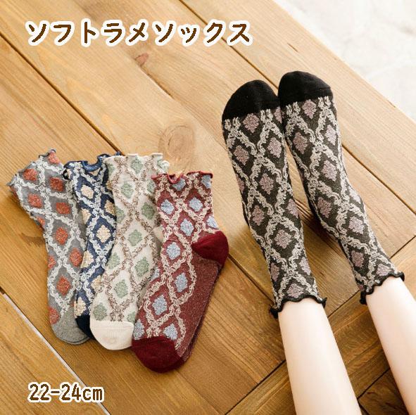 大人靴下まとめ買い対象 ソフトラメ入り ソックス 靴下 レディース 22-24cm 5カラー