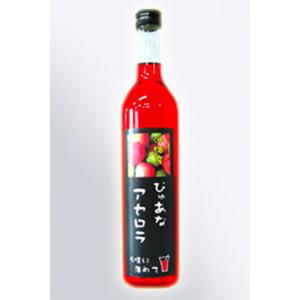 ぴゅあなアセロラ (600g)
