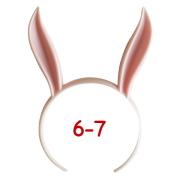 うさみみカチューシャ 6-7インチ(ライトピンク)