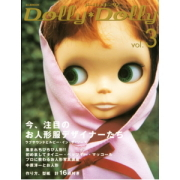 Dolly*Dolly Vol.3