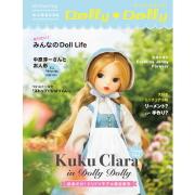 Dolly*Dolly 2016 spring:お人形BOOK