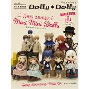 Dolly*Dolly vol.37:お人形BOOK