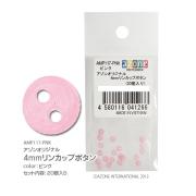 4mmリンカップボタン(ピンク)