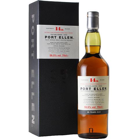 Port Ellen 1978/35yo/56.5%
