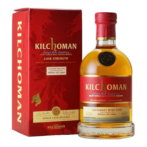 Kilchoman 2012/5yo/57.5%
