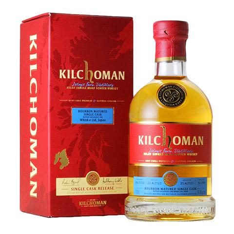 Kilchoman 2012/8yo/55.6%