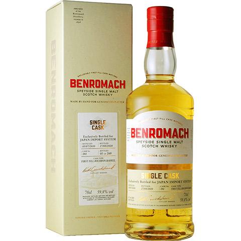 Benromach 2010/10yo/59.8%
