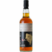 Speyside Single Malt 1995/24yo/51.6%