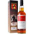 Panama Rum 13yo/62.9%