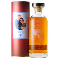 The English Whisky Harry and Meghan/46%