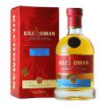 Kilchoman 2011/8yo/56.1%