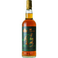 Secret Speyside Distillery 1993/25yo/49.8%