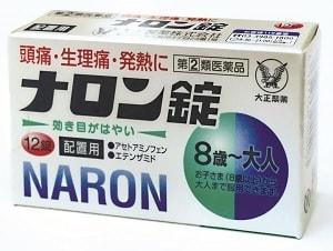 三洋薬品) 【指定第2類医薬品】ナロン錠