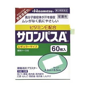 【第3類医薬品】 サロンパスA 60枚入り