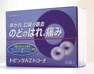 【第3類医薬品】 トピックAZトローチ
