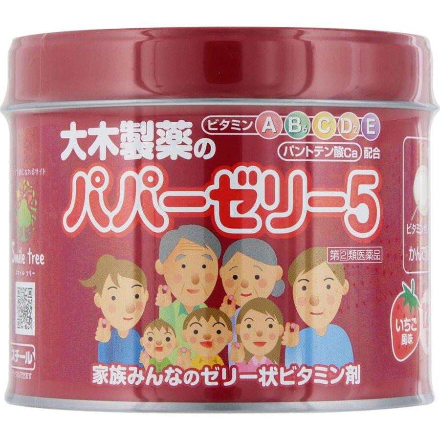 【指定第2類医薬品】大木製薬 パパーゼリー5 120粒 イチゴ味